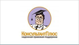Услуги адвоката по административным делам